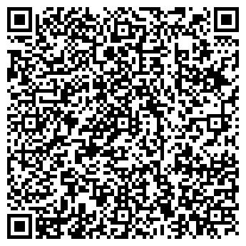 QR-код с контактной информацией организации ОАО ИНФРАСТРУКТУРА-АГРО, СХП