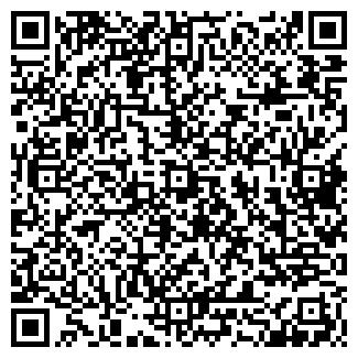 QR-код с контактной информацией организации ВОЗРОЖДЕНИЕ, ЗАО