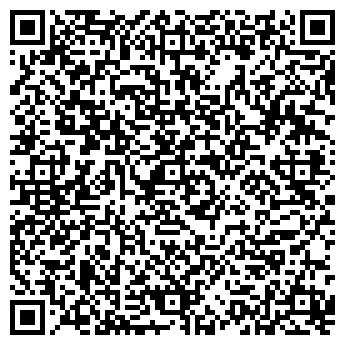 QR-код с контактной информацией организации БЕЛИНТЕРРЕГИОН ОДО