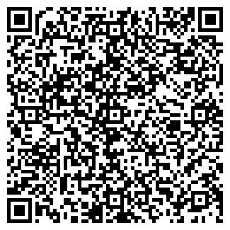 QR-код с контактной информацией организации ООО ФОТОН