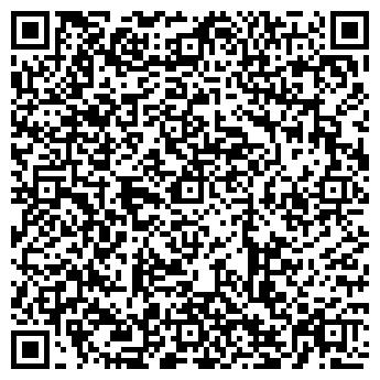 QR-код с контактной информацией организации БЕЛКРОСТ ЧУП
