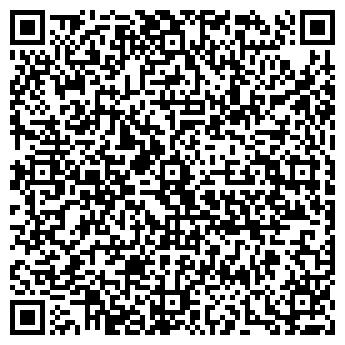 QR-код с контактной информацией организации ЗАРЯ АГРАРНОЕ ПРЕДПРИЯТИЕ, ООО