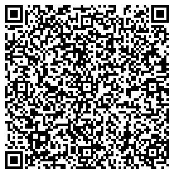 QR-код с контактной информацией организации ООО СТРАХОВОЙ ОТДЕЛ Г.ВЕЛИЖ