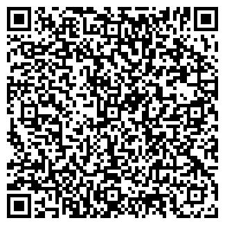 QR-код с контактной информацией организации ВЕНЕВСКОЕ РАЙПО