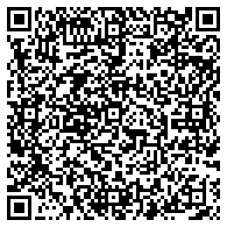 QR-код с контактной информацией организации БЕЛГОРОДЬЕ ЗАО