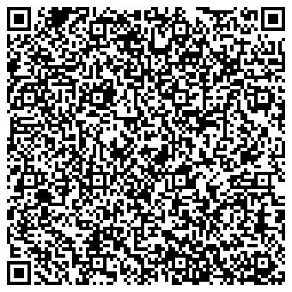 QR-код с контактной информацией организации Диагностический центр № 5 Филиал № 4 (Городская поликлиника № 190)
