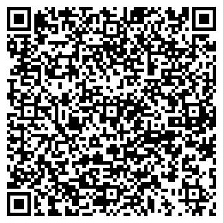 QR-код с контактной информацией организации ПОВЕТКИНО ЗАО