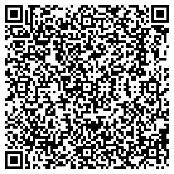 QR-код с контактной информацией организации БЕЛЬКОВСКАЯ ШАХТА