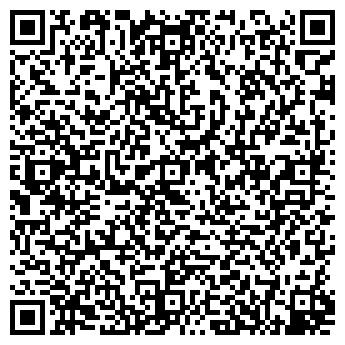 QR-код с контактной информацией организации ВЕНЕВСКОЕ ДОРОЖНОЕ РСУ