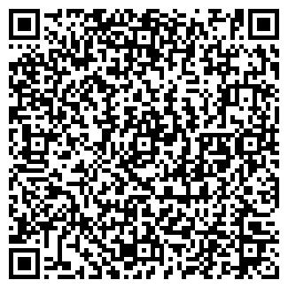 QR-код с контактной информацией организации ВЕНЕВСКОЕ ЗАО