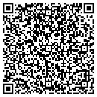 QR-код с контактной информацией организации ШАХТА ПОДМОСКОВНАЯ