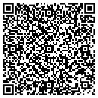 QR-код с контактной информацией организации БОРИТОРГ ОДО