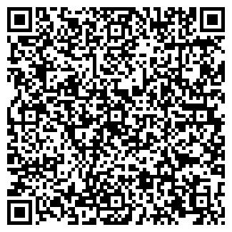 QR-код с контактной информацией организации БТК ОДО