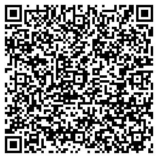 QR-код с контактной информацией организации ГАЛС-М ООО