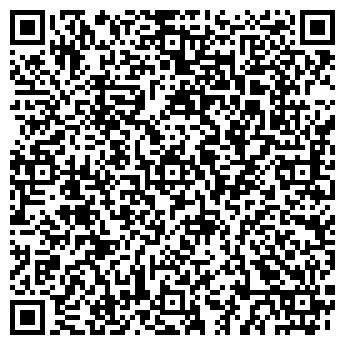 QR-код с контактной информацией организации СЕМИГОРЬЕ СЕЛЬСКОХОЗЯЙСТВЕННОЕ, МУП