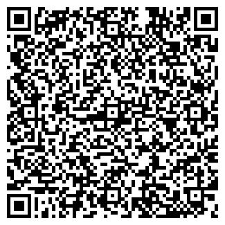 QR-код с контактной информацией организации ГАММА ОДО