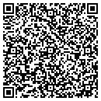 QR-код с контактной информацией организации АЛЕН ФИРМА