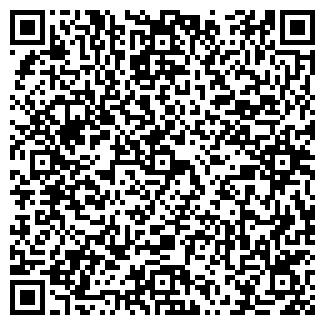 QR-код с контактной информацией организации КАНТ-ГРУПП