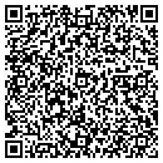QR-код с контактной информацией организации ТРОЯ КОМПАНИЯ