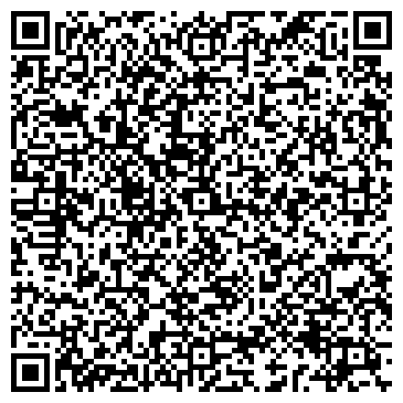 QR-код с контактной информацией организации СТУДИЯ АРХИТЕКТУРЫ И ДИЗАЙНА