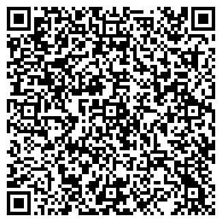 QR-код с контактной информацией организации ВАША АНТЕННА