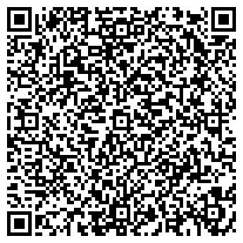 QR-код с контактной информацией организации ГОСТИНИЦА БЕРЕЗИНА