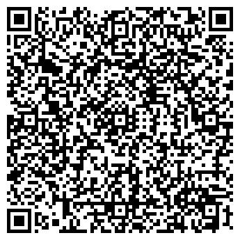 QR-код с контактной информацией организации ШКОЛА № 139