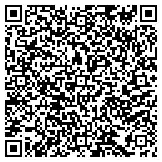 QR-код с контактной информацией организации Г.БОРИСОВ ГТПУП