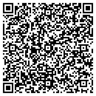 QR-код с контактной информацией организации ТРИБУНА ГАЗЕТА