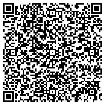 QR-код с контактной информацией организации КАЛЕЙДОСКОП, ЗАО