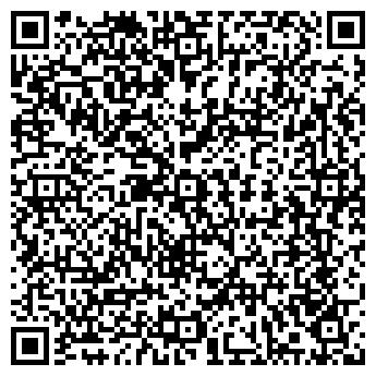 QR-код с контактной информацией организации Г.БОРИСОВБЫТСЕРВИС УП