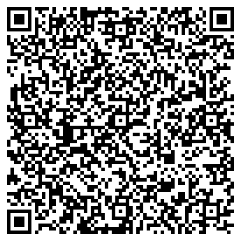 QR-код с контактной информацией организации НОВАЯ ВЕЧЁРКА