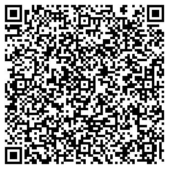 QR-код с контактной информацией организации 12:21 ИЗДАТЕЛЬСТВО
