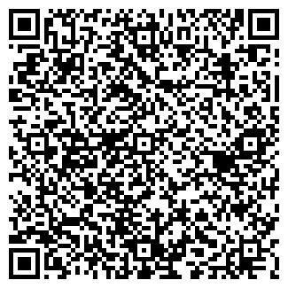 QR-код с контактной информацией организации АРТИКУЛ