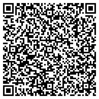 QR-код с контактной информацией организации АРТ