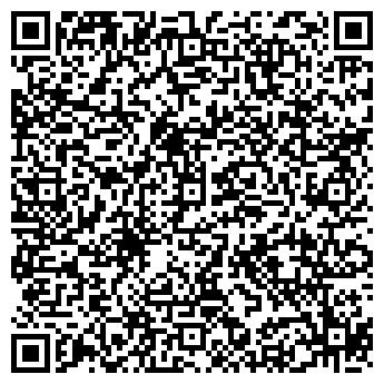 QR-код с контактной информацией организации Г.БОРИСОВДЕТСПЕЦПРОДУКТ ЗАО