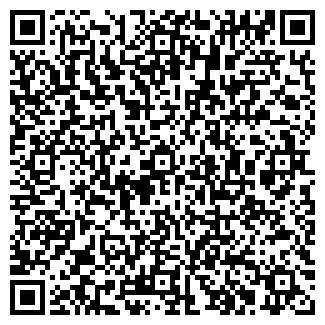 QR-код с контактной информацией организации РАТЕКС, ООО