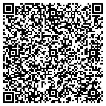 QR-код с контактной информацией организации СТУДИЯ-М, ТОО