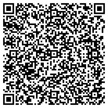 QR-код с контактной информацией организации АРТДИЗАЙН, ООО