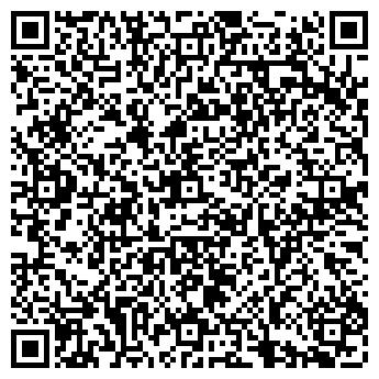 QR-код с контактной информацией организации ГРАФ ЦЕППЕЛИН, ООО