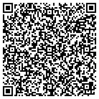 QR-код с контактной информацией организации ЗОЛОТАЯ ПИРАМИДА
