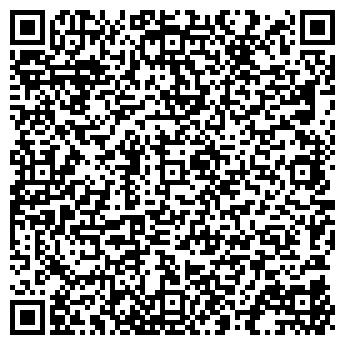QR-код с контактной информацией организации РАЙСКАЯ ПТИЦА