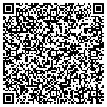 QR-код с контактной информацией организации ДиСтарТЕХНО