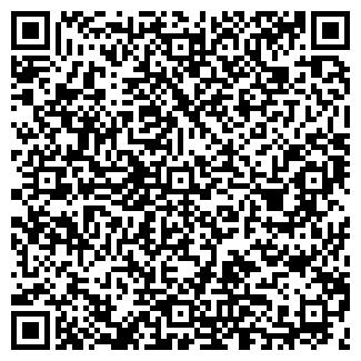 QR-код с контактной информацией организации БЛОНДИНКА