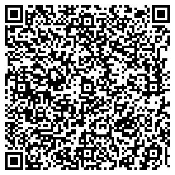 QR-код с контактной информацией организации ВАЛИН ЭКСКЛЮЗИВ