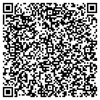 QR-код с контактной информацией организации ВЫСОКИЙ СТИЛЬ