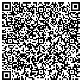 QR-код с контактной информацией организации ШКОЛА № 964