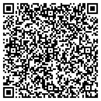 QR-код с контактной информацией организации МАРИНА