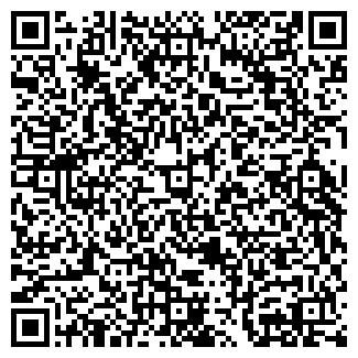 QR-код с контактной информацией организации ДСУ 25
