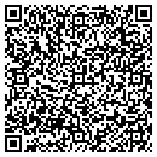 QR-код с контактной информацией организации ПРОФИ СТИЛЬ